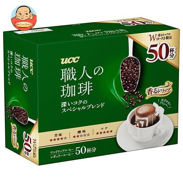 UCC 職人の珈琲 ドリップコーヒー 深いコクのスペシャルブレンド 50P×6箱入