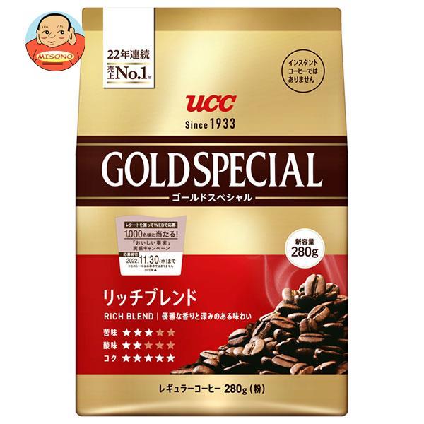 UCC ゴールドスペシャル リッチブレンド 400g袋×12袋入