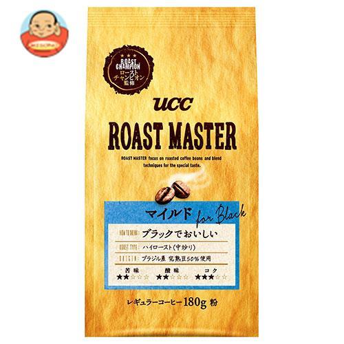 UCC ROAST MASTER (ローストマスター) マイルド for BLACK 180g袋×12袋入