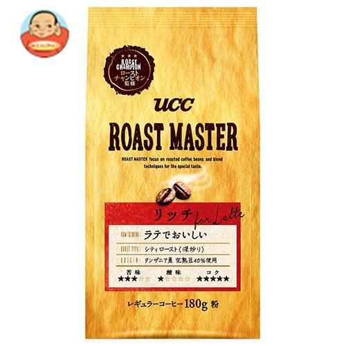 UCC ROAST MASTER (ローストマスター) リッチ for LATTE 180g袋×12袋入