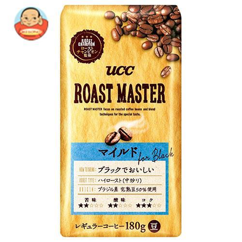 UCC ROAST MASTER (ローストマスター) 豆 マイルド for BLACK 180g袋×12袋入