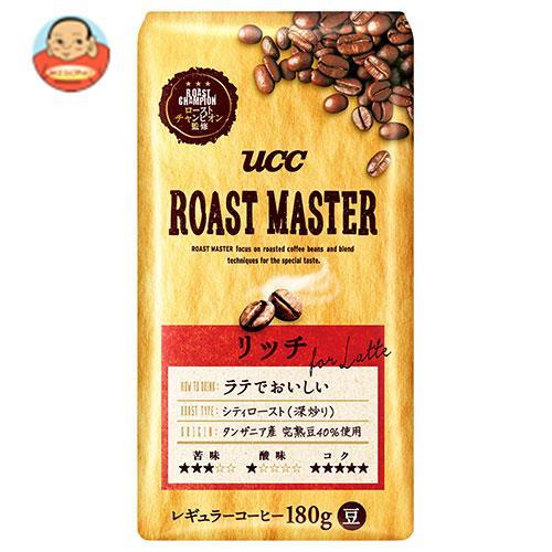 UCC ROAST MASTER (ローストマスター) 豆 リッチ for LATTE 180g袋×12袋入