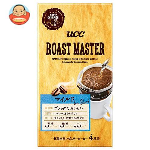 UCC ROAST MASTER (ローストマスター) ドリップコーヒー マイルド for BLACK (7.5g×4P)×12箱入