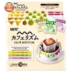UCC カフェリズム ドリップコーヒー アソートパック 18P×12袋入