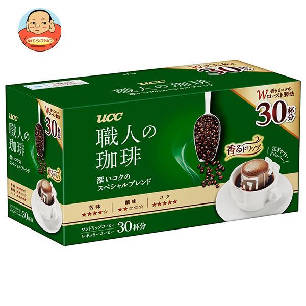 UCC 職人の珈琲 ドリップコーヒー 深いコクのスペシャルブレンド 30P×6箱入