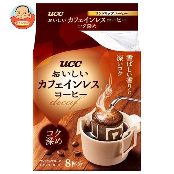 UCC おいしいカフェインレスコーヒー ドリップコーヒー コク深め 8P×12袋入