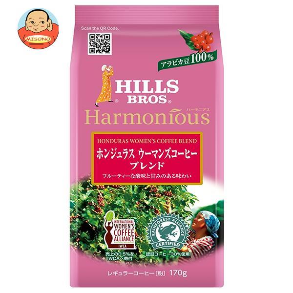 日本ヒルスコーヒー ヒルス ハーモニアス ホンジュラス ウーマンズコーヒーブレンド(粉) 170g袋×12(6×2)袋入