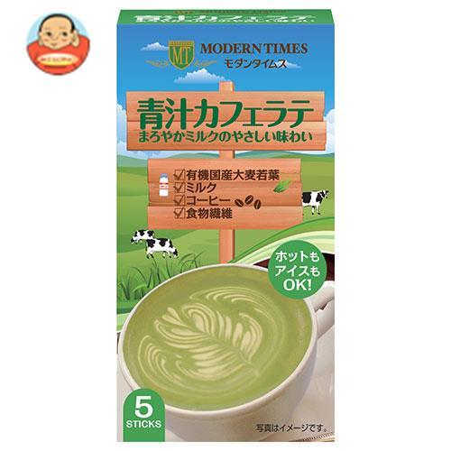 日本ヒルスコーヒー モダンタイムス 青汁カフェラテ (12g×5P)×36箱入