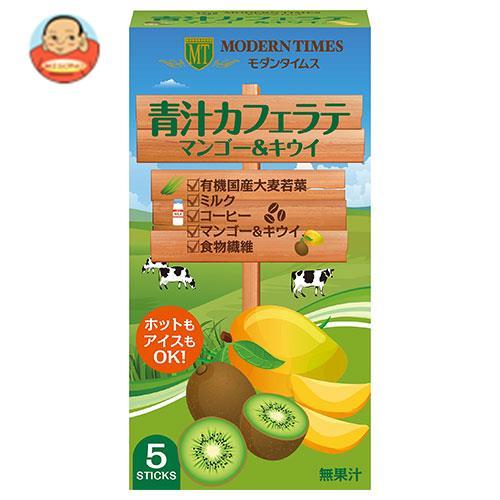 日本ヒルスコーヒー モダンタイムス 青汁カフェラテ マンゴー&キウイ (12g×5P)×36箱入