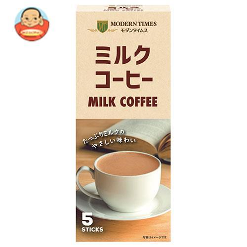 日本ヒルスコーヒー モダンタイムス ミルクコーヒー (12g×5P)×24箱入