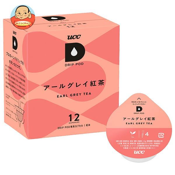 UCC DRIP POD(ドリップポッド) アールグレイ紅茶 12P×12箱入