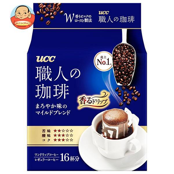 UCC 職人の珈琲 ドリップコーヒー まろやか味のマイルドブレンド 18P×12(6×2)袋入