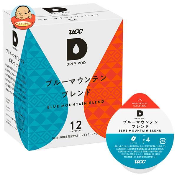 UCC DRIP POD(ドリップポッド) ブルーマウンテンブレンド 12P×12箱入