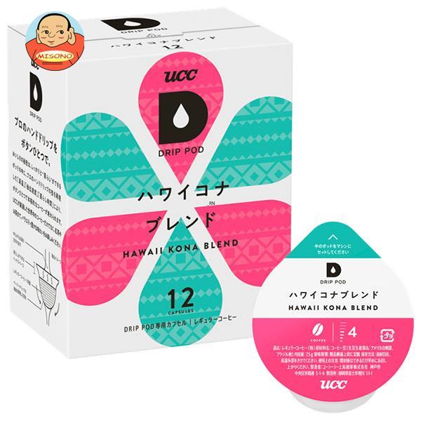 UCC DRIP POD(ドリップポッド) ハワイコナブレンド 12P×12箱入