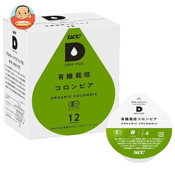 UCC DRIP POD(ドリップポッド) 有機栽培コロンビア 12P×12箱入