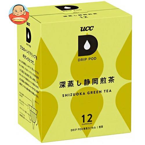UCC DRIP POD(ドリップポッド) 深蒸し静岡煎茶 12P×12箱入