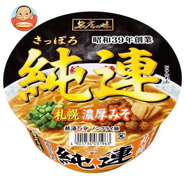サンヨー食品 名店の味 純連 札幌濃厚みそ 135g×12個入