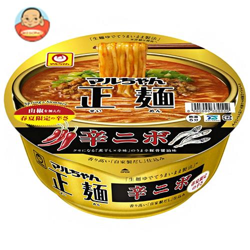 東洋水産 マルちゃん正麺 カップ 辛二ボ 122g×12個入