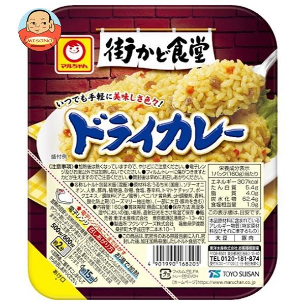 東洋水産 もち麦プラス ドライカレー 160g×20(10×2)個入