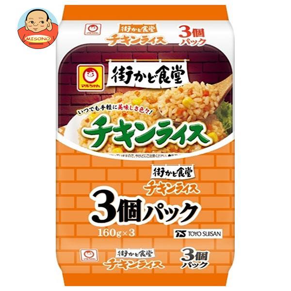 東洋水産 もち麦プラス チキンライス 3個パック  (160g×3個)×8個入