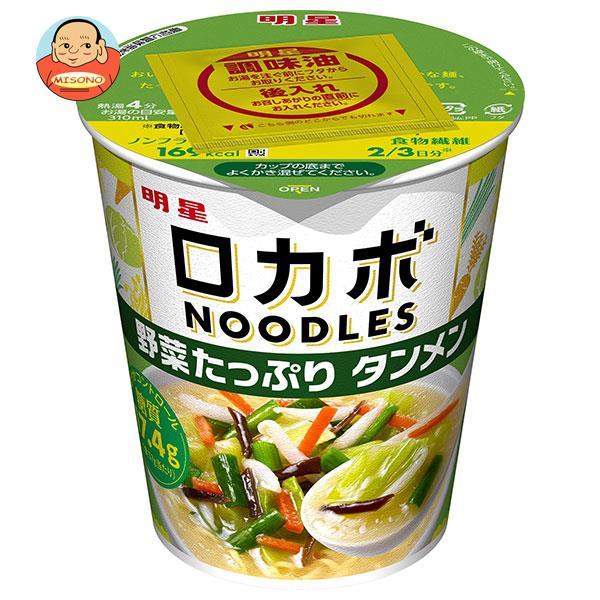 明星食品 ローカーボNOODLES 野菜タンメン 57g×12個入