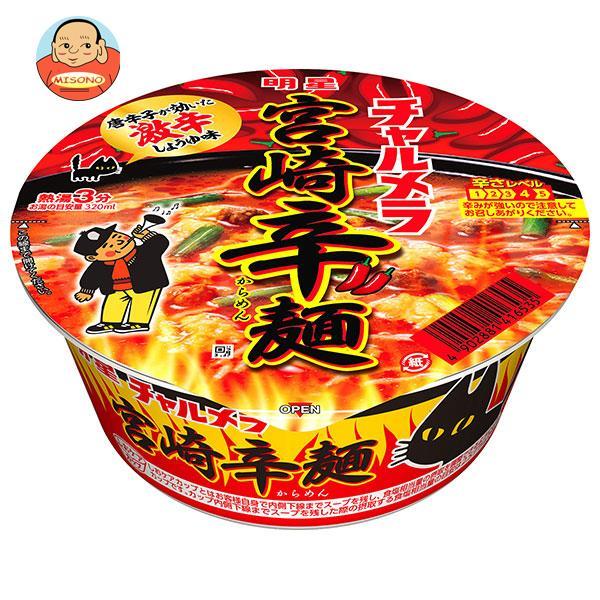 明星食品 チャルメラどんぶり 宮崎辛麺 77g×12個入