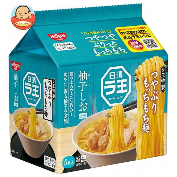 日清食品 日清 ラ王 柚子しお 5食パック×6袋入