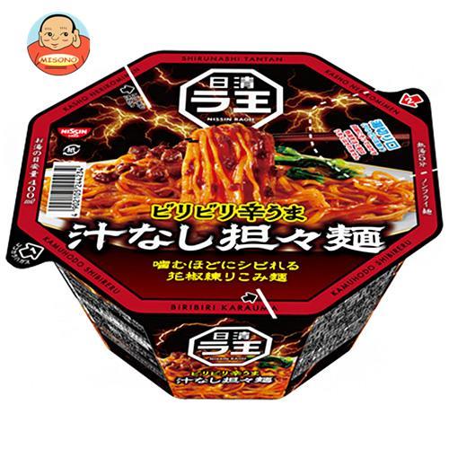日清食品 日清 ラ王 汁なし担々麺 121g×12個入