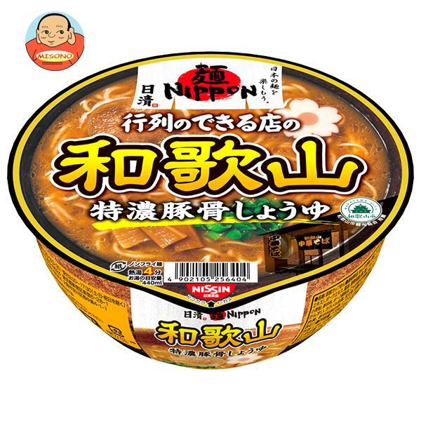 日清食品 日清麺ニッポン 和歌山特濃豚骨しょうゆ 124g×12個入