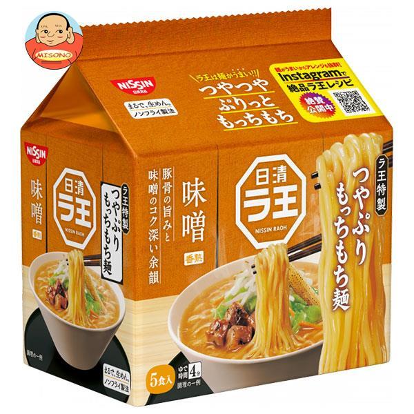 日清食品 日清 ラ王 味噌 5食パック×6袋入