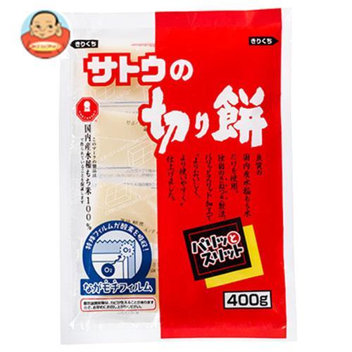サトウ食品サトウの切り餅 パリッとスリット 400g×20袋入