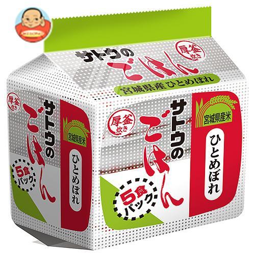 サトウ食品 サトウのごはん 宮城県産ひとめぼれ 5食パック 200g×5食×8個入