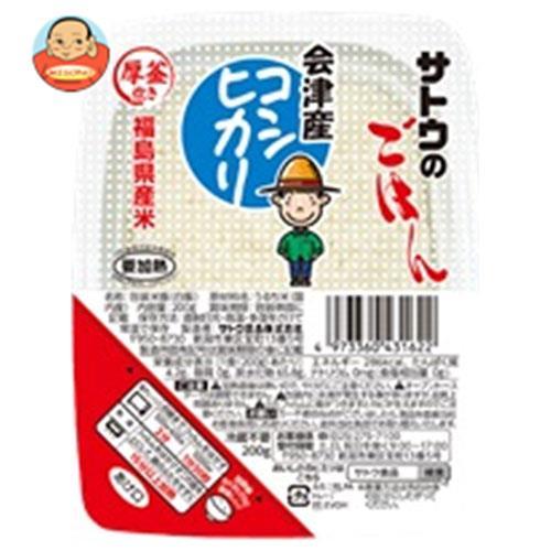サトウ食品 サトウのごはん 福島県会津産コシヒカリ 200g×20個入