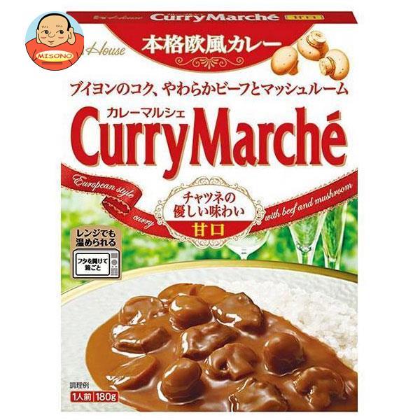 【ボール販売】ハウス食品 カレーマルシェ 甘口 180g×10個入