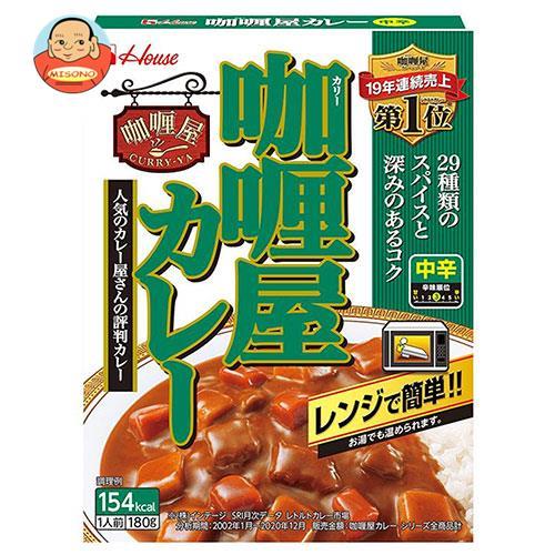 【ボール販売】ハウス食品 カリー屋カレー 中辛 200g×10個入