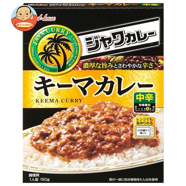 ハウス食品 レトルト ジャワカレー キーマカレー 150g×30個入