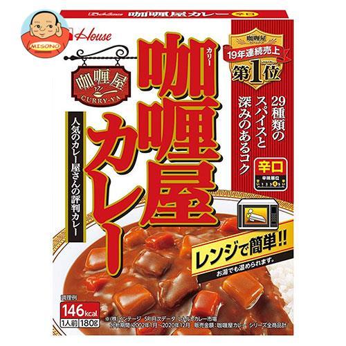 【ボール販売】ハウス食品 カリー屋カレー 辛口 200g×10個入