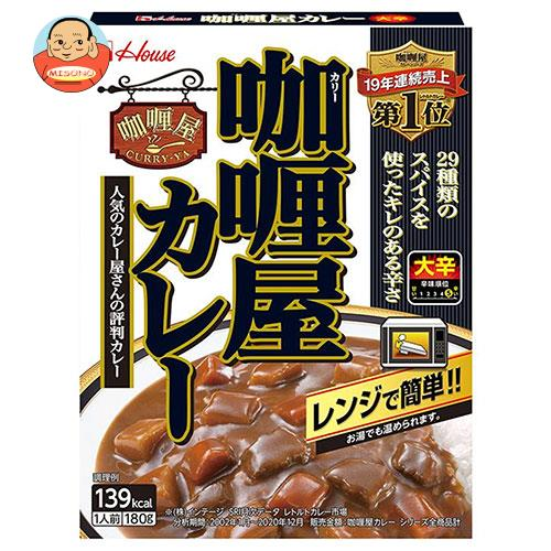 【ボール販売】ハウス食品 カリー屋カレー 大辛 200g×10個入