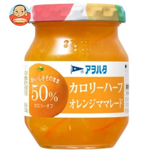 アヲハタ カロリーハーフ オレンジママレード 150g瓶×12個入