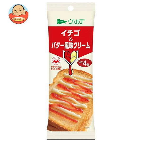 アヲハタ ヴェルデ イチゴ&バター風味クリーム (13g×4個)×12袋入