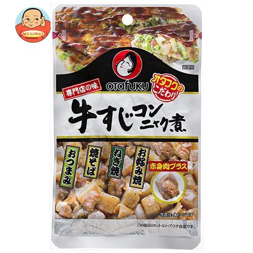 オタフク 専門店の味 牛すじコンニャク煮 赤身入 80g×5袋入