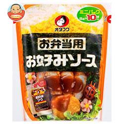 オタフク 弁当用 ミニお好みソース 80g(8g×10袋)×5袋入