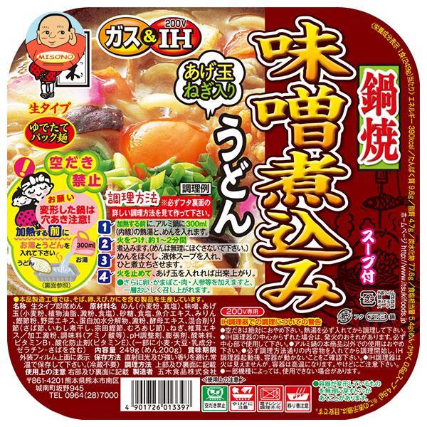 五木食品 鍋焼味噌煮込みうどん 249g×18個入
