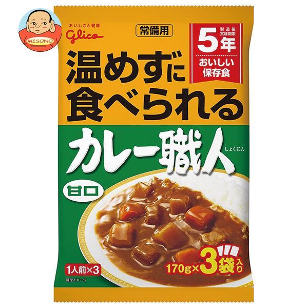 グリコ 常備用カレー職人3食パック 甘口 (170g×3袋)×10袋入