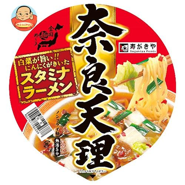 寿がきや 全国麺めぐり 奈良天理ラーメン 117g×12個入