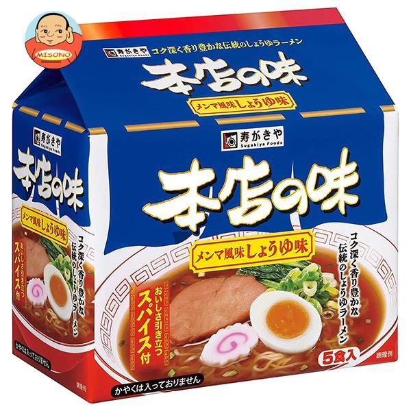 寿がきや 本店の味 メンマ風味しょうゆ味 5食パック 440g×6袋入
