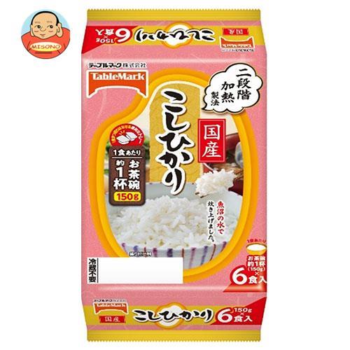 テーブルマーク 国産こしひかり(分割) 6食 (150g×2食×3個)×8個入