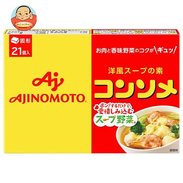 味の素 コンソメ(固形) 21個入り 111.3g×10箱入