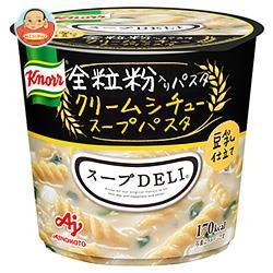 味の素 クノール スープDELI 全粒粉入りパスタ クリームシチュースープパスタ(容器入り) 41.2g×12(6×2)個入
