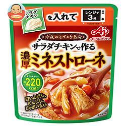 味の素 サラダチキンで作る 濃厚ミネストローネ 210g×20袋入